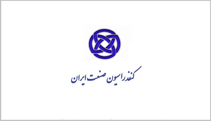 logo-confed