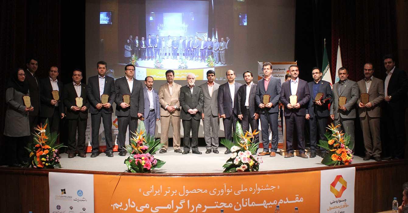 -ملی-نوآوری-محصول-برتر-ایرانی-1